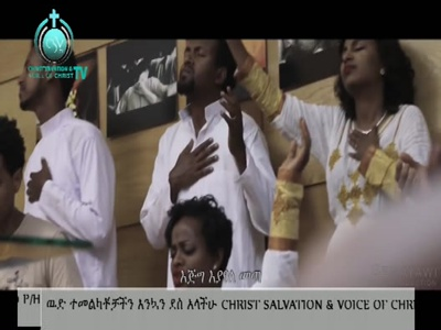 Christ Salvation Voice TV